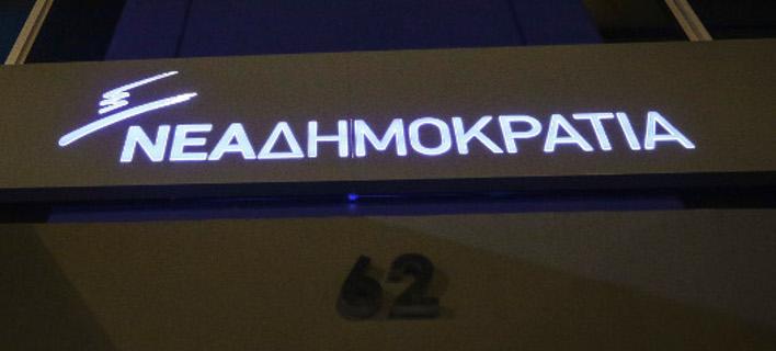 Στελέχη της ΝΔ για την«δυσαρέσκεια» Μοσκοβισί -Είναι γνωστός για τις απόψεις του