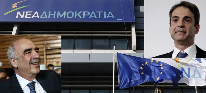 Εκλογές ΝΔ: Μάχη Μεϊμαράκη-Μητσοτάκη -Νέος πρόεδρος στις 10/01/2016