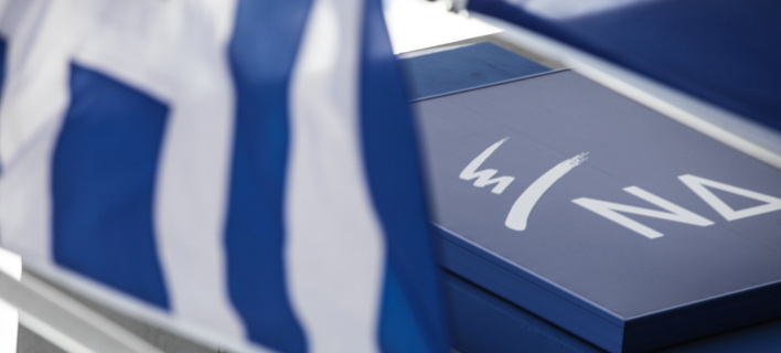 ΝΔ: Οι αυταπάτες του κ. Τσίπρα καθυστέρησαν τη συμφωνία για το χρέος 4 χρόνια