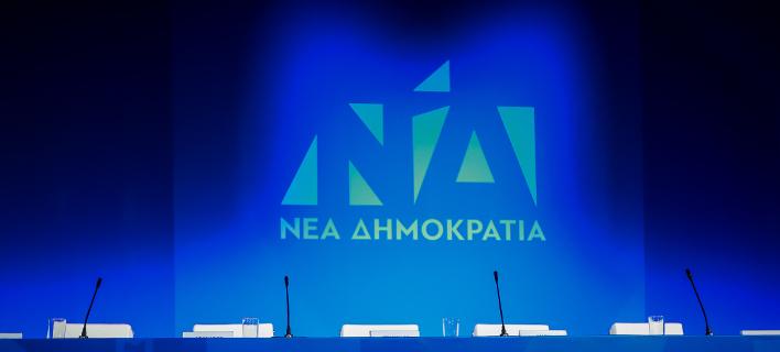 Στιγμιότυπο από το συνέδριο της ΝΔ