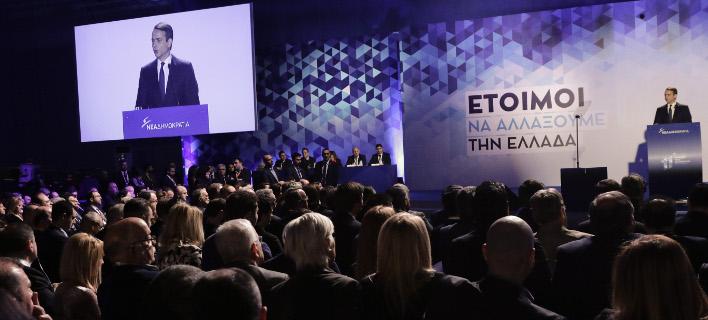 Ολοκληρώνεται σήμερα το Συνέδριο της ΝΔ (Φωτογραφία: EUROKINISSI/ΓΙΑΝΝΗΣ ΠΑΝΑΓΟΠΟΥΛΟΣ)