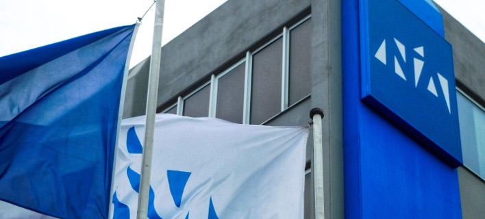 Σχόλιο της ΝΔ για την έκθεση ΟΟΣΑ/ Φωτογραφία: EUROKINISSI- ΓΙΩΡΓΟΣ ΚΟΝΤΑΡΙΝΗΣ