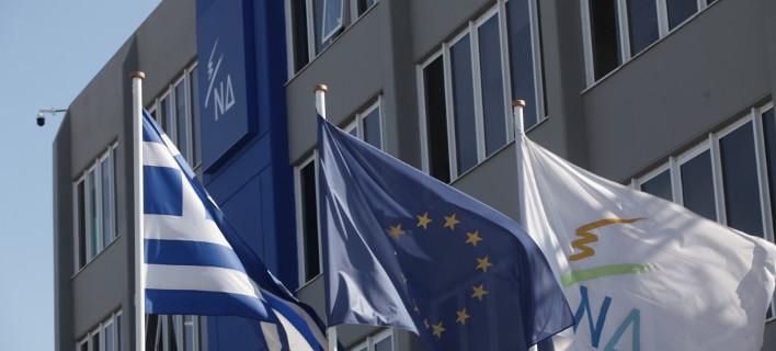 Εντονη η αντίδραση της ΝΔ (Φωτογραφία: EUROKINISSI/ΓΙΑΝΝΗΣ ΠΑΝΑΓΟΠΟΥΛΟΣ)