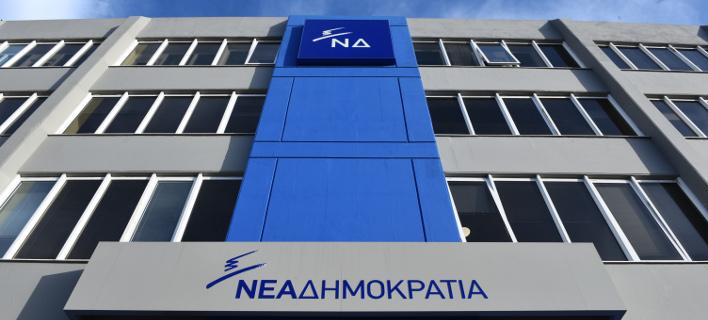 Σχόλιο της ΝΔ για τις εξαγγελίες Τσίπρα (Φωτογραφία: EUROKINISSI/ ΤΑΤΙΑΝΑ ΜΠΟΛΑΡΗ)