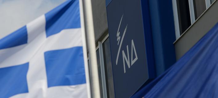 Η ανακοίνωση της ΝΔ στην επιστολή Λοΐζου (Φωτο: Eurokinissi)