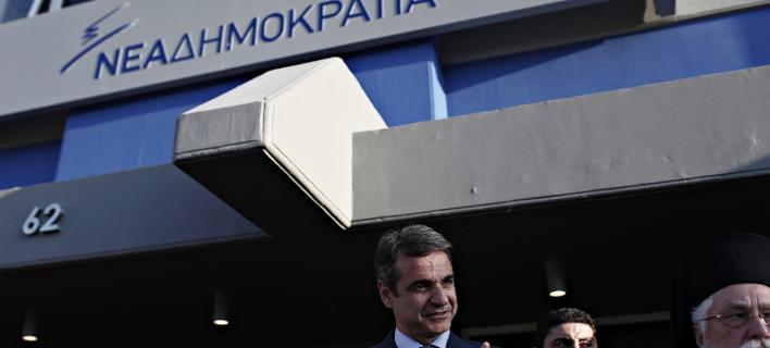 Ο Κυριάκος Μητσοτάκης στα γραφεία της ΝΔ /Φωτογραφία Αρχείου: Sooc