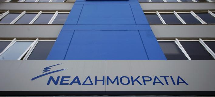 Φωτογραφία: Eurokinissi- Τα γραφεία της Νέας Δημοκρατίας