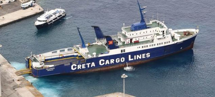Το φορτηγό πλοίο «Νέαρχος»/ Φωτογραφία: ccl.gr/fleet