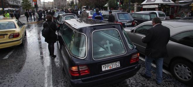 νεκροφόρες, κυκλοφοριακό χάος, κινητοποιήσεις, υπουργείο Οικονομικών, ιδιωτικά ο