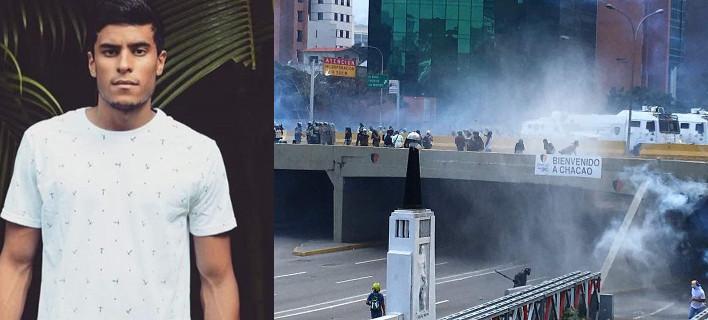 Βυθισμένη στο χάος η Βενεζουέλα: Αυτός είναι ο 20χρονος που δολοφονήθηκε από αστυνομικούς -Στους 32 οι νεκροί [εικόνα]