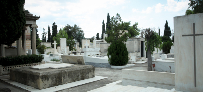 Νεκροταφείο/ Φωτογραφία: Eurokinissi- ΜΠΟΝΗΣ ΧΡΗΣΤΟΣ