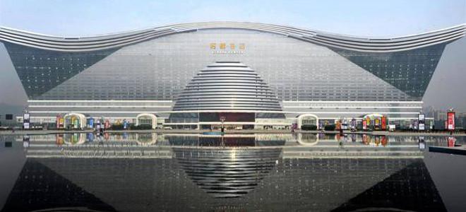 Το μεγαλύτερο κτίριο του κόσμου άνοιξε τις πύλες του στην Κίνα -Χωράει τρεις φορές το πεντάγωνο [εικόνες]