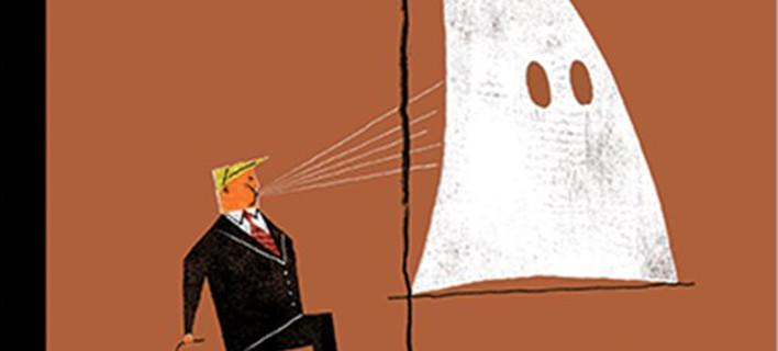 Καυστικό εξώφυλλο: Ο Τραμπ φυσά αέρα στα πανιά της Κου Κλουξ Κλαν