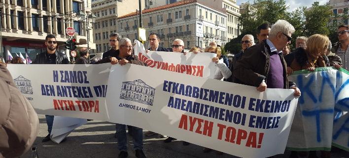 Οι νησιώτες έκαναν «απόβαση» στην Αθήνα -Διαμαρτύρονται για το προσφυγικό: «Δεν αντέχουμε άλλο»