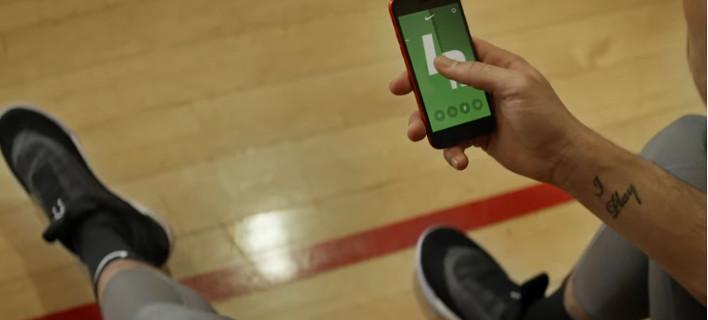 Τώρα και «έξυπνο» παπούτσι -Το σφίγγεις και το χαλαρώνεις από το κινητό σου [βίντεο]