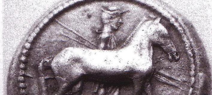 Στην Ελλάδα επιστρέφει σημαντικό αρχαίο νόμισμα [εικόνες]