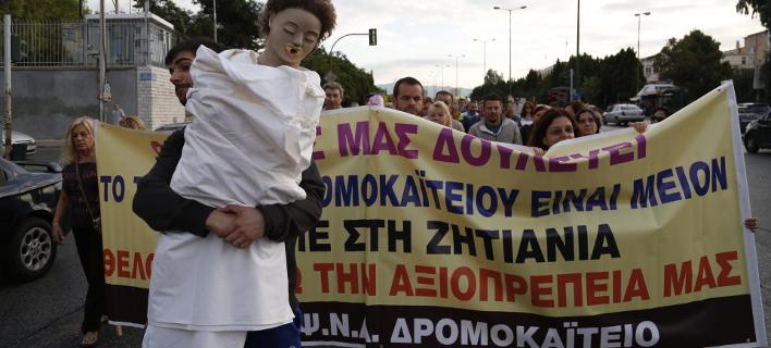 Κυκλοφοριακό «έμφραγμα» στους δρόμους από την πορεία των εργαζομένων του ΕΣΥ [εικόνες]