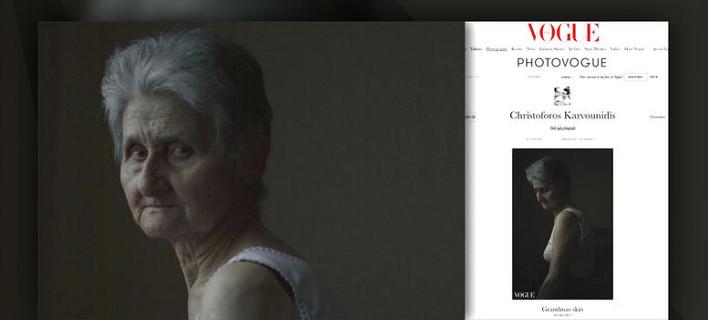 74χρονη γιαγιά από την Πέλλα πόζαρε για εργασία του εγγονού της και κατέληξε... στην Vogue [εικόνες]