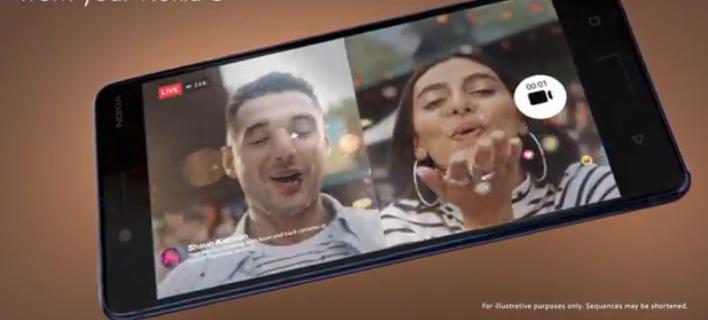 Bothies: Η εξέλιξη των selfies που φέρνει το νέο Nokia 8 -Tι είναι   [βίντεο]