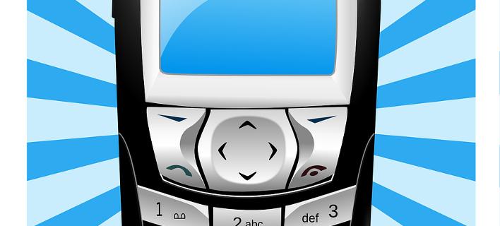 Βίντεο: Σαν σήμερα, πριν 25 χρόνια, «έφυγε» το πρώτο γραπτό μήνυμα SMS από κινητό