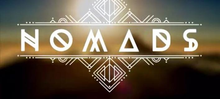 Nomads: Ποιος παίκτης υπέγραψε αλλά δεν θα πάει στο ριάλιτι επιβίωσης του ΑΝΤ1 [εικόνα]