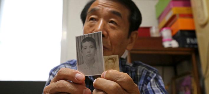 Θα δουν ξανά τους συγγενείς τους μετά από 60 χρόνια. Φωτογραφία: AP