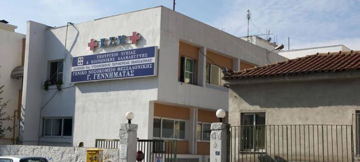 Νοσοκομείο Γεννηματάς /Φωτογραφία: Intime News-ΜΩΥΣΙΑΔΗΣ ΓΙΑΝΝΗΣ