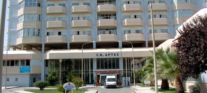 Το Γενικό Νοσοκομείο Αρτας / Φωτογραφία: EUROKINISSI