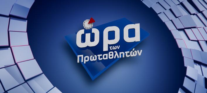 Το ελληνικό πρωτάθλημα ποδοσφαίρου παίζει μπάλα στη Nova!