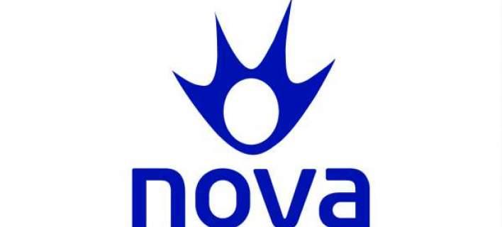 Nova: Διάψευση για αναστολή πληρωμών προς Super League