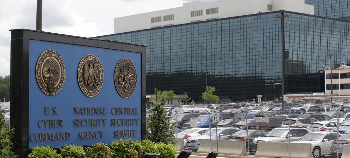 Ο Ρώσος πουλούσε κλεμμένο λογισμικό της NSA (Φωτογραφία: AP/ Patrick Semansky)