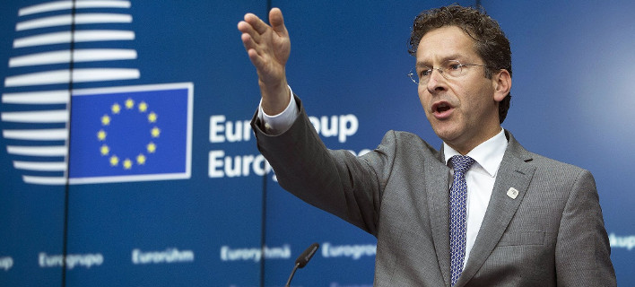 Eurogroup: Η Ευρώπη παίρνει μέτρα για να αποφύγει διάχυση του κινδύνου