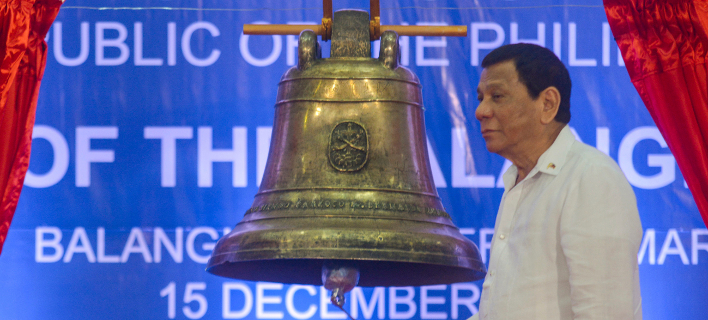 O πρόεδρος Ντουτέρτε/Φωτογραφία: ΑΡ