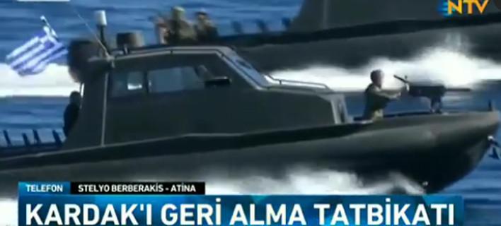 Τουρκικό NTV για «Πυρπολητή»: Οι Ελληνες έκαναν άσκηση ανακατάληψης των Ιμίων