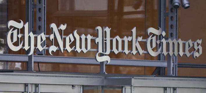 Σε διαθεσιμότητα δημοσιογράφος των NYT (Φωτογραφία: AP/ Bebeto Matthews)