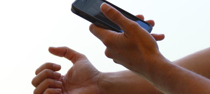 Τεστ για αναιμία με κινητό