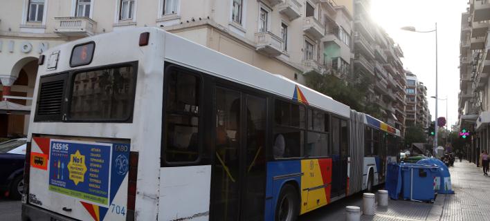 λεωφορείο ΟΑΣΘ/Φωτογραφία: Eurokinissi