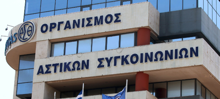 Φωτογραφία: Eurokinissi/ Ξαφνικός έλεγχος στα γραφεία του ΟΑΣΘ από την οικονομική αστυνομί