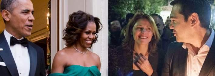 Παρασκήνιο: Τι είπε ο Τσίπρας για τη Μισέλ Ομπάμα -Δείπνο με την Μπέτυ