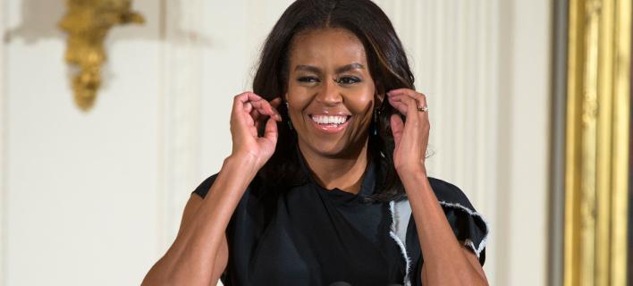 Μισέλ Ομπάμα (Φωτογραφία: AP)