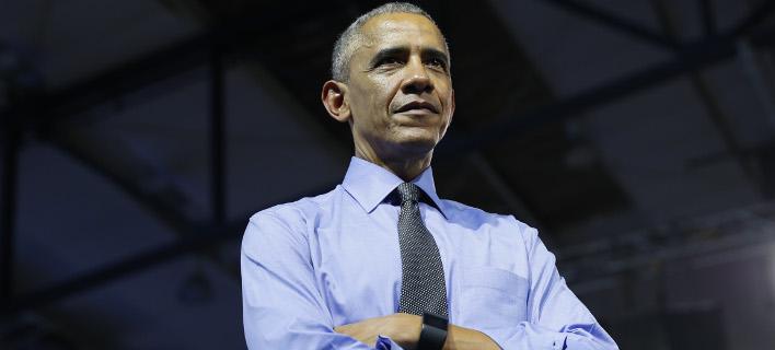 Ομπάμα: Δώστε χρόνο στον Τραμπ -Μην υποθέτετε το χειρότερο