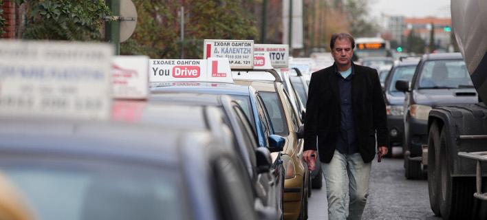 διαμαρτυρία εκπαιδευτών οδήγησης/Φωτογραφία αρχείου: IntimeNews