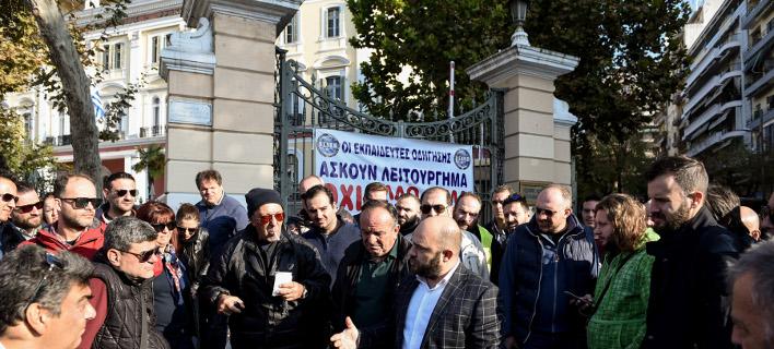 διαμαρτυρία στο ΥΠΑΘ/Φωτογραφία: IntimeNews