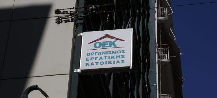 Ακατάσχετες οι εργατικές κατοικίες, σύμφωνα με τον ΟΑΕΔ/ Φωτογραφία: Eurokinissi