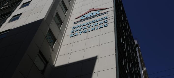 Σε λειτουργία από αύριο η πλατφόρμα για τη ρύθμιση δανείων του τ. ΟΕΚ/Φωτογραφία: Eurokinissi