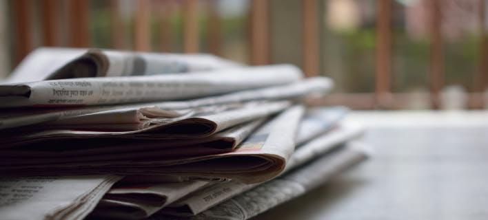 προστασία δημοσιογράφων/Φωτογραφία: pexels