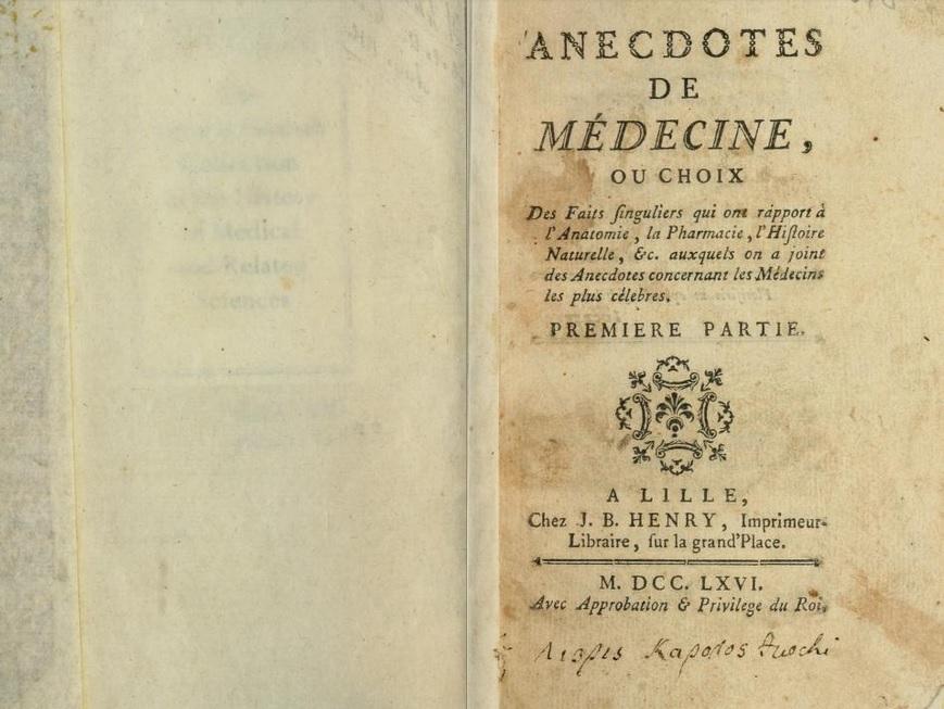 Ανακαλύφθηκε η αρχαιότερη ιατρική καταγραφή επιθανάτιας εμπειρίας