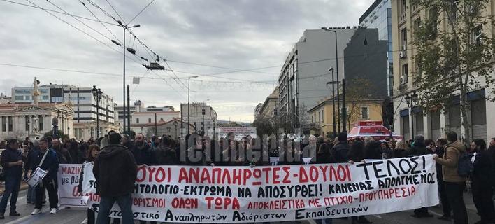 Διαμαρτυρία εκπαιδευτικών για το νέο σύστημα διορισμών [εικόνες & βίντεο]