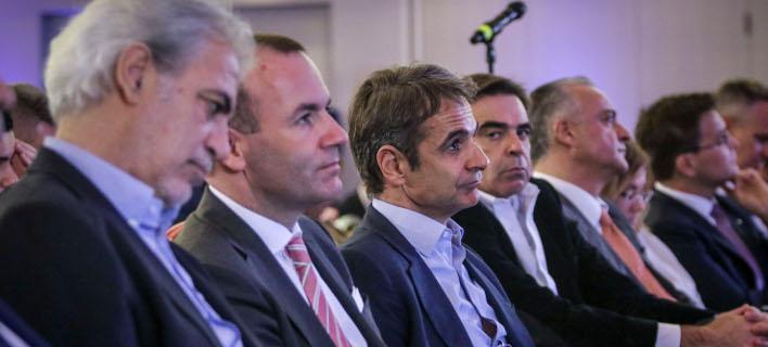 Αποτέλεσμα εικόνας για Ολοκλήρωση 12ου Συνεδρίου YEPP