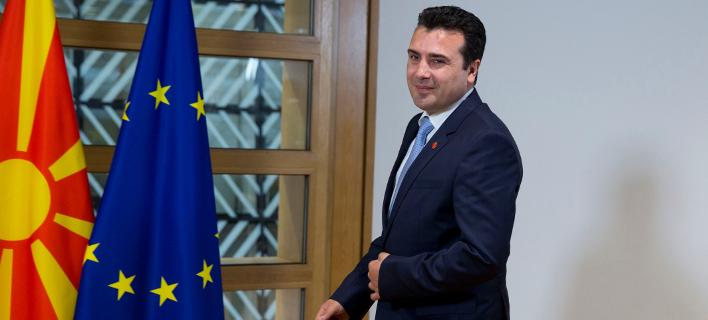 Επικοινωνία Τσίπρα-Ζάεφ -«Ετοιμοι για λύση» λέει ο πρωθυπουργός της ΠΓΔΜ